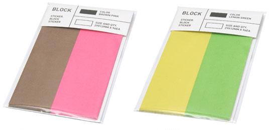BLOCK-STICKER-Pink-Brun